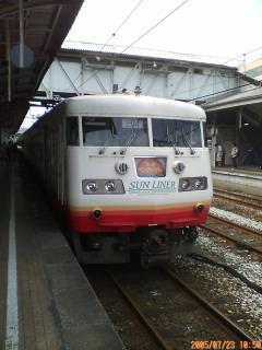 d1000052.jpg