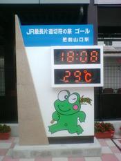 hizen-yamaguchi01.jpg