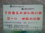 hizen-yamaguchi04.jpg