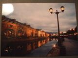 2006_1126hokkaidowide0005