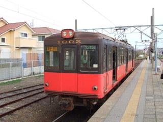 2006_1217higuchi_and_choshi0045_2