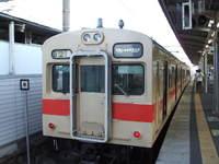 20070908wakayama0055