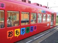 2007_0908wakayama0087