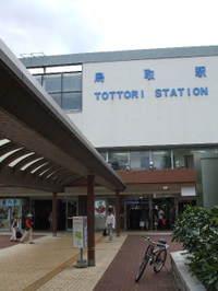2007_0916tottori0018