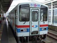 2007_0916tottori0033