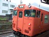 2007_0916tottori0067