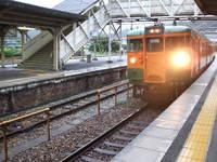 2007_0916tottori0074