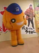 Nigata_on