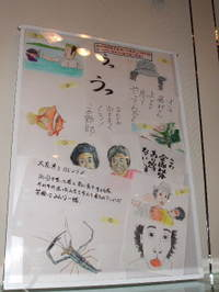 2007_1027hokkaido0024