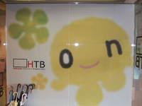 2007_1027hokkaido0086