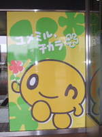 2007_1027hokkaido0087_2