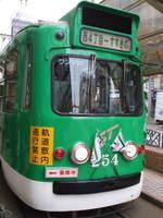 2007_1027hokkaido0112