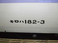 2007_1027hokkaido0137