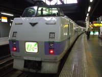 2007_1027hokkaido0139