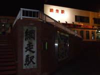 2007_1027hokkaido0150