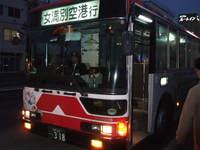 2007_1028dmv0134