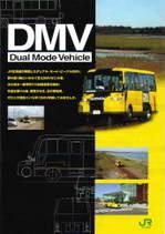 Dmv0006