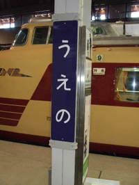 2007_1107teppaku0134
