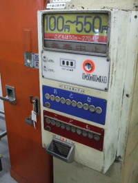 2007_1107teppaku0227