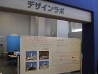 2007_1107teppaku0261
