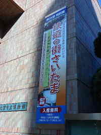 2007_1107teppaku0303