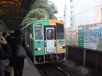 2007_1123_142809