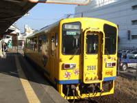 2007_1123kyushu0058