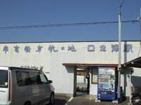2007_1123kyushu0073