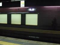 2007_1201_160834