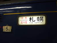 2007_1201_163751