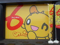 2007_1202tokyo_hokkaido0041