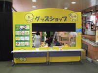 2007_1202tokyo_hokkaido0098