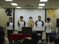 2007_1202tokyo_hokkaido0104