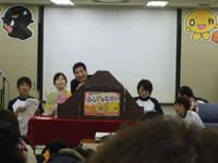 2007_1202tokyo_hokkaido0105