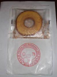 2007_1202tokyo_hokkaido0124
