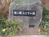 2007_1209kyoto0010