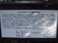 2007_1209kyoto0041