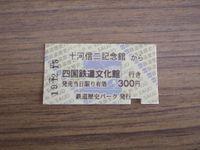 2007_1215_124928