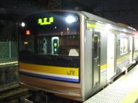 2007_1227_173258