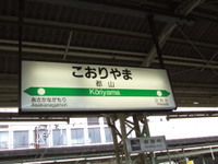 2007_1229_123438