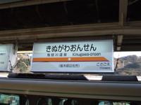 2007_1230_150345