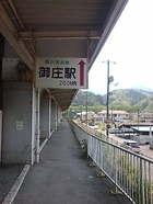 20070502_nishikigawa_hiroshima0013