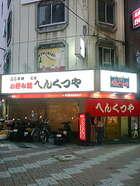 20070502_nishikigawa_hiroshima0068