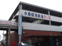 20070529_mizushima0001