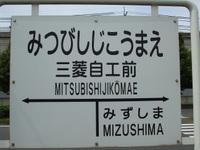 20070529_mizushima0009