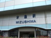 20070529_mizushima0012