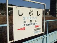 2007_0211kyushu0020