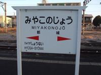 2007_0212kyushu0008