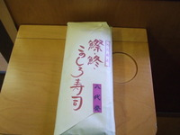 2007_0212kyushu0039