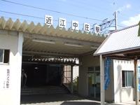 2007_0513shiga0011